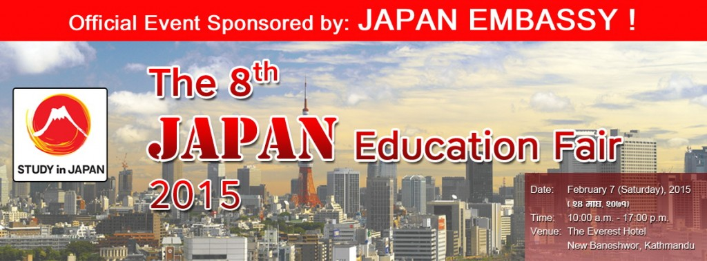 Japan study program organised by Japan Embassy Kathmandu